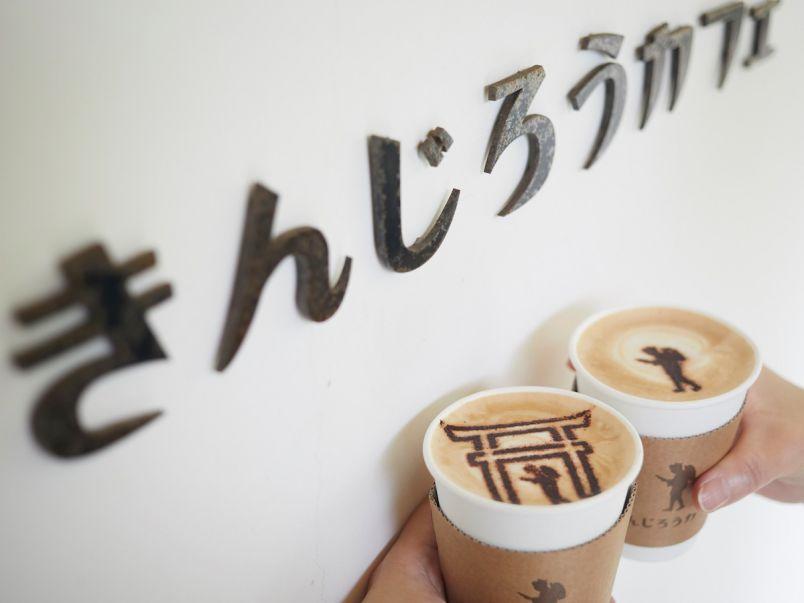 二宮金次郎がラテやグッズに!小田原のきんじろうカフェが面白い