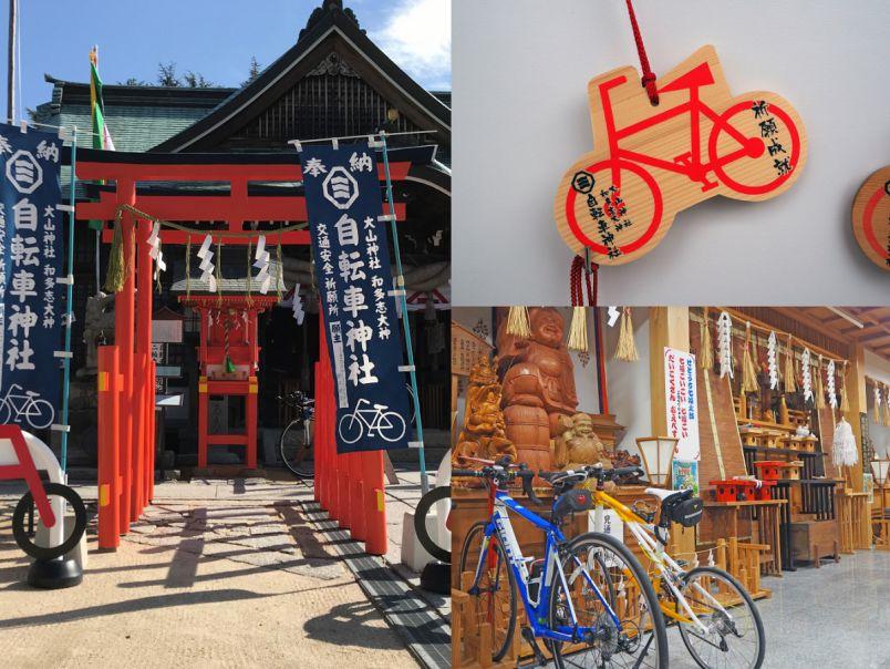 しまなみ海道サイクリングで立ち寄りたい、「自転車神社」って?