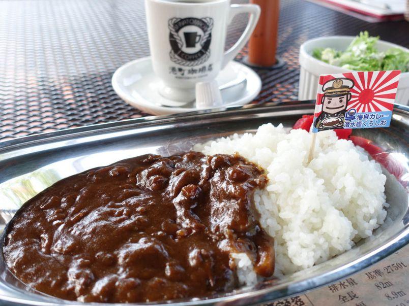 日本でここだけ!呉の潜水艦を眺めながら食べる「海自カレー」