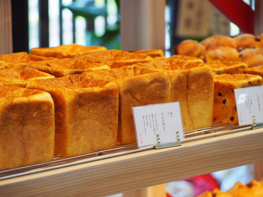 と パン と 表参道 エスプレッソ 3/3 パンとエスプレッソと(表参道)