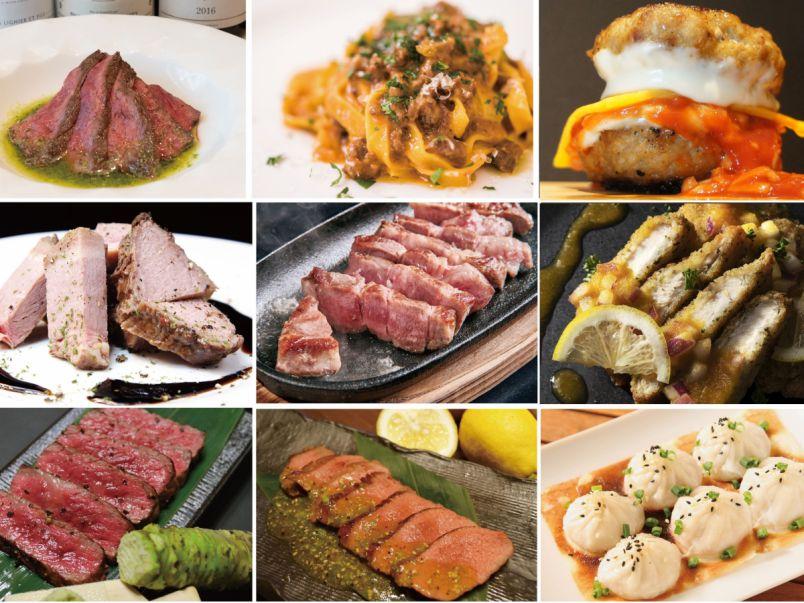 ワインにあう肉料理が目白押し!「肉ワインフェス」が9月26日から横浜赤レンガで初開催