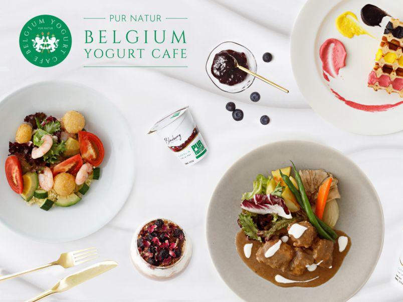 代官山にベルギーヨーグルト専門店『PUR NATUR BELGIUM YOGURT CAFE』が期間限定オープン