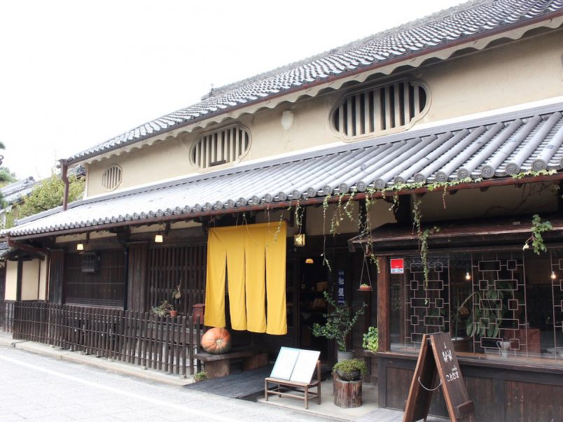 奈良にある「café ことだま」を満喫してきました!ーー新人編集部員・あおきちレポート【前編】
