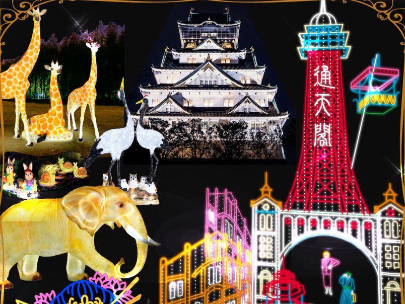 大阪が最も輝いた時代を光で表現、大阪城イルミナージュ「大正浪漫の世界」