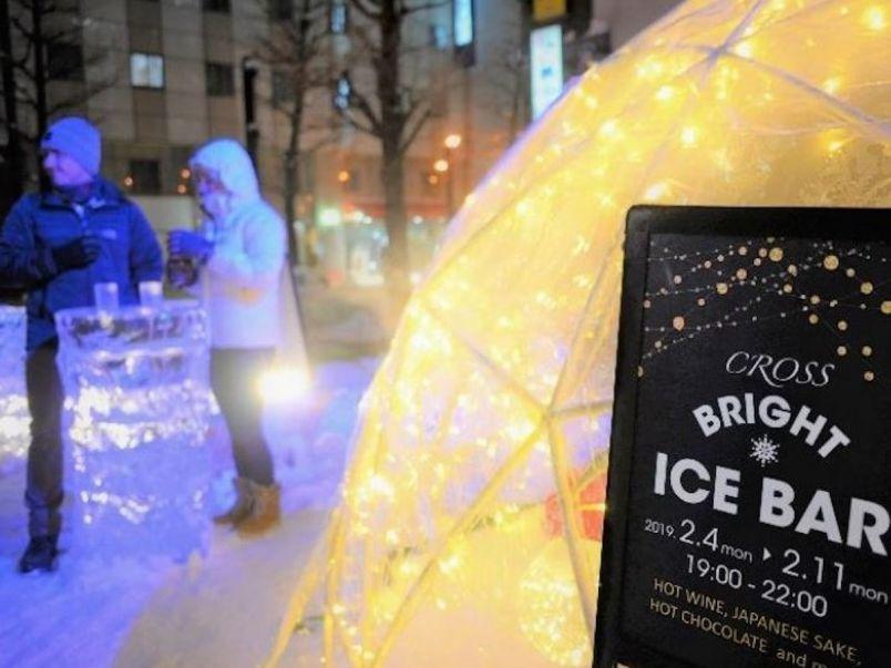「さっぽろ雪まつり」期間中開催!地元のクラフトジンも味わえる「氷&光のドームのバー」が」出現