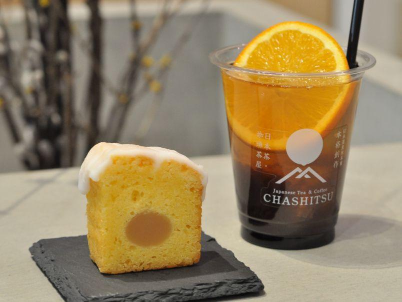 一人でのんびり。「日本茶×コーヒー」の新感覚ドリンクでカフェタイム