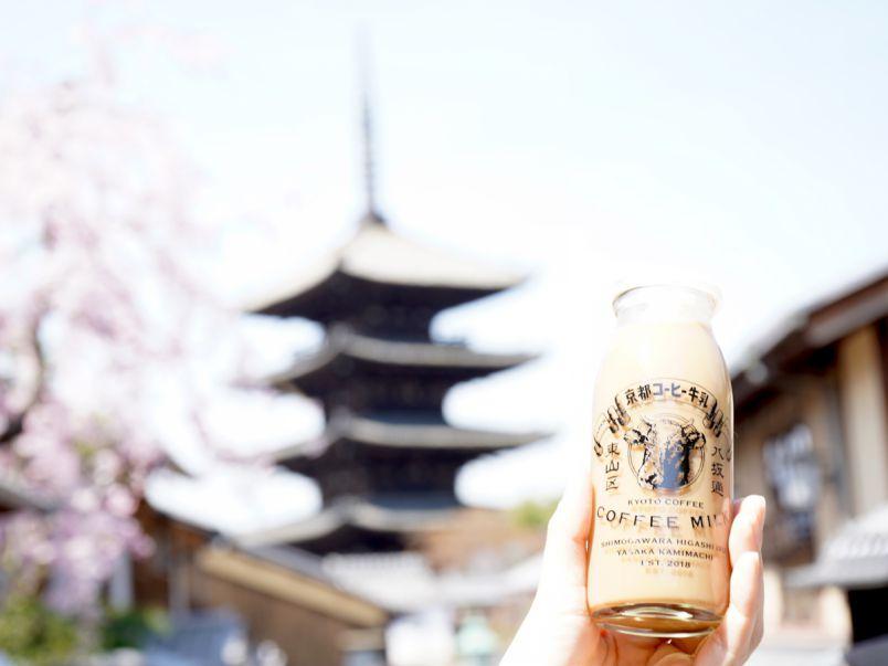 """京都・八坂の塔の真ん前でレトロかわいい""""コーヒーミルク""""をごくり"""