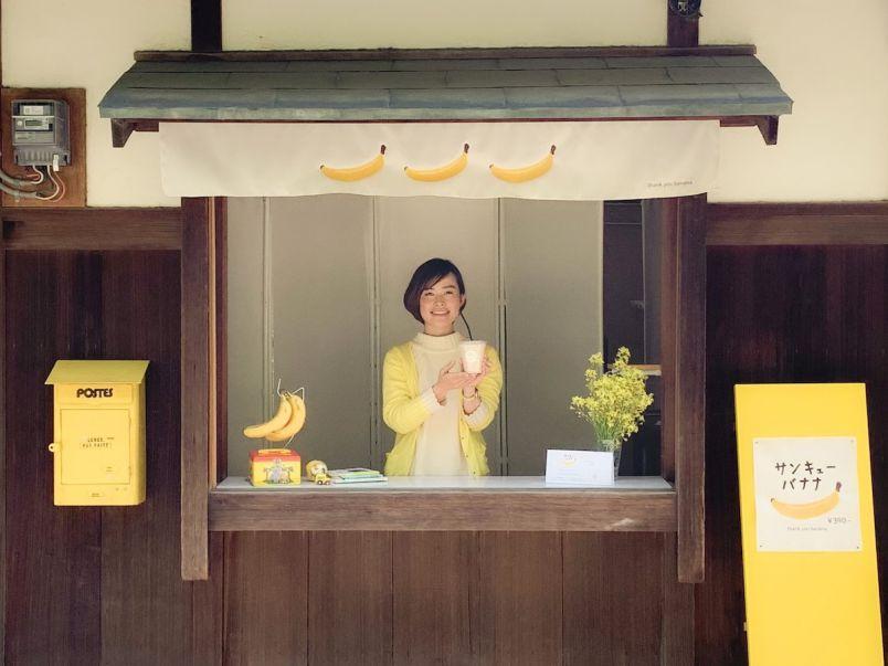京都にテイクアウトのバナナジューススタンド『サンキューバナナ』登場!
