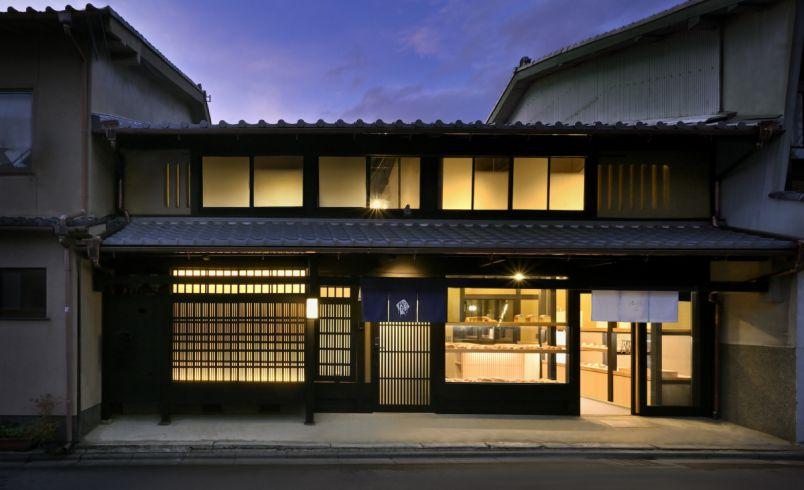 人気ベーカリー&カフェ「本日の」も併設!密じゃない一棟貸し切りの京町家宿オープン