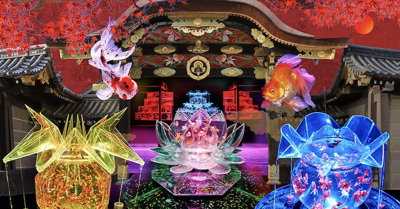 速報!京都、夜の二条城に現れる妖艶な金魚たち「アートアクアリウム城」開催決定
