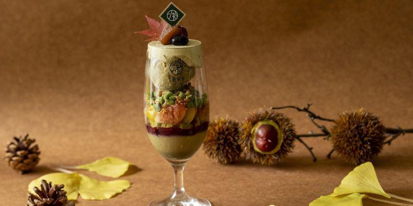 栗と日本茶のマリアージュ!秋の新作和スイーツで贅沢ティータイム