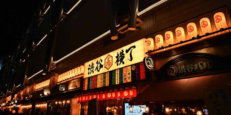 """なに食べる?と困ったらココ!「渋谷横丁」には全国各地の""""おいしい""""が大集合"""