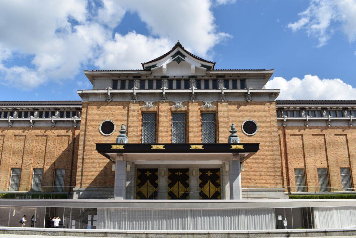 京セラ 美術館