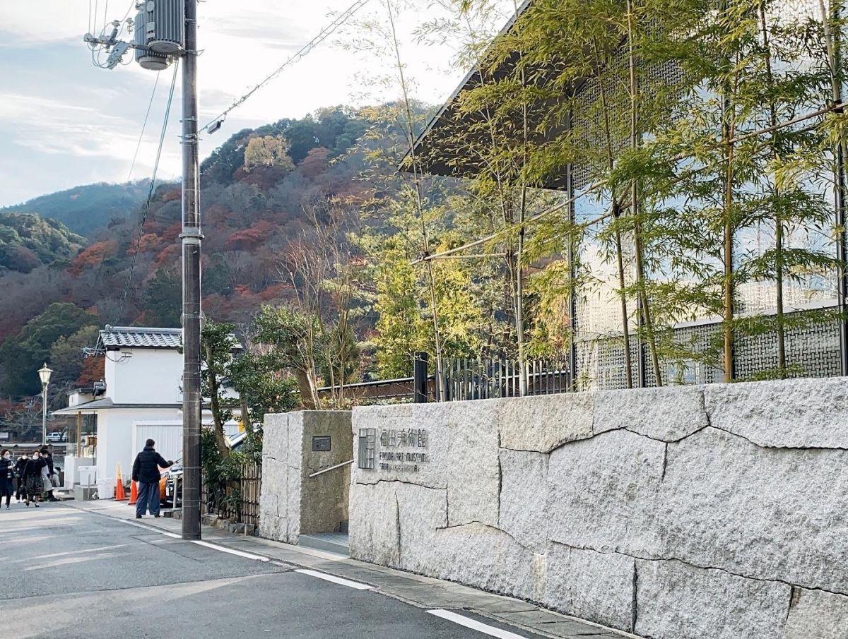 美術館 嵐山