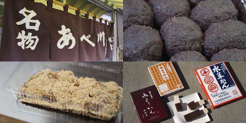 おいしさの秘訣は「素材」にあり! 食都「福井」で食べるべきソウルフード<甘いもの編>
