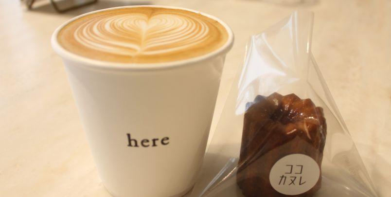 お取り寄せで話題沸騰!京都「here」のココカヌレ&絶品コーヒーでおしゃれカフェタイム