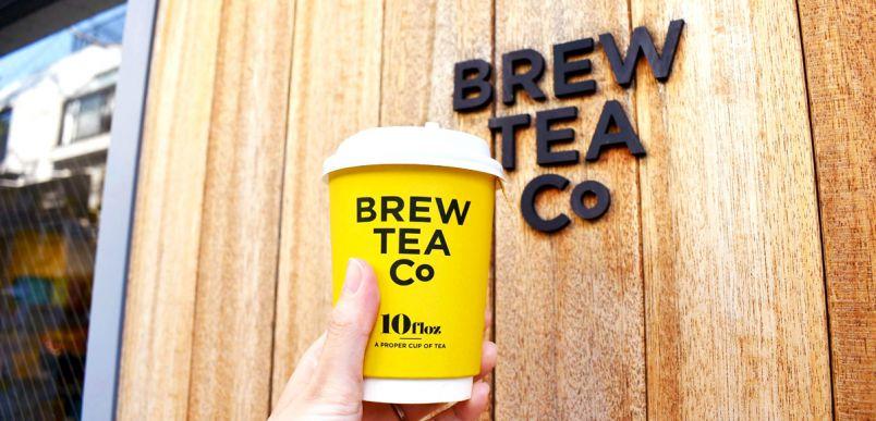 おいしい紅茶のある暮らし、始めてみない?イギリス発の新鋭ティー専門店「Brew Tea Co.」in表参道へ