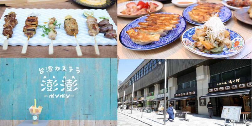 駅直結の高架下食堂街「EKIZO神戸三宮」ってどんなところ? 神戸の新ランドマーク「神戸三宮阪急ビル」を徹底レポート!