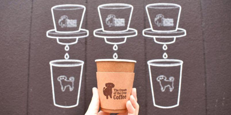 """コーヒー好きが集まる""""清澄白河""""で、人気の理由は? かわいい子犬が目印の「The Cream of the Crop Coffee 清澄白河ロースター」で極上のコーヒーを"""