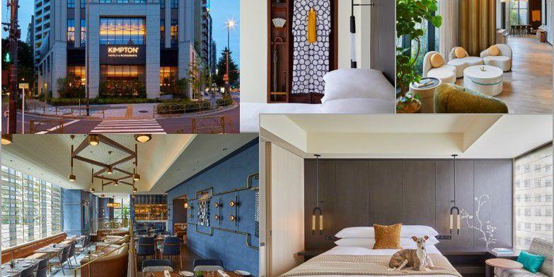 「キンプトン新宿東京」で36時間ステイ!まるで海外に移住したような贅沢気分が味わえるプランが登場