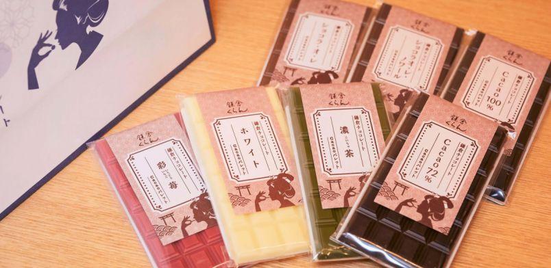 人気急浮上!チョコレート専門店「鎌倉くらん」の手のひらサイズのパレットチョコ【お取り寄せ可】