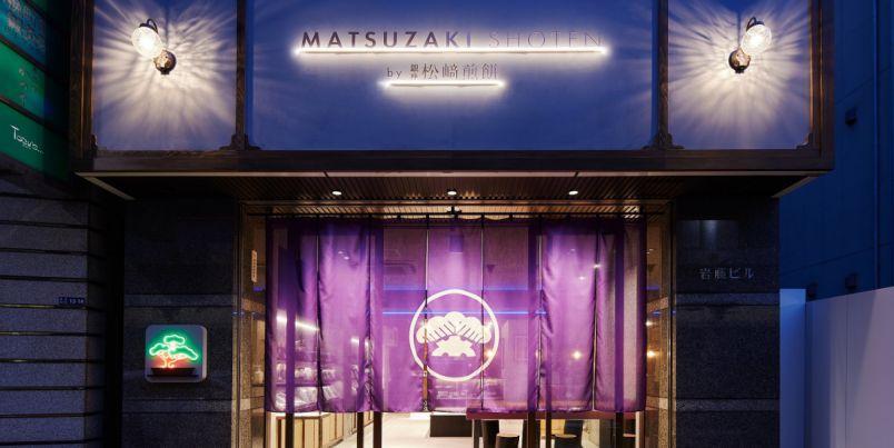 東銀座のNEWスポット!老舗煎餅店がイートインを併設した新店舗「MATSUZAKI SHOTEN」がオープン