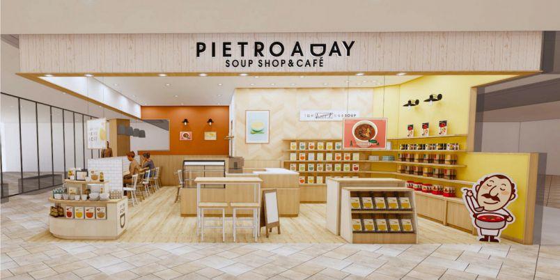 【関西エリア初!】ピエトロのスープ専門店がグランフロント大阪にオープン!