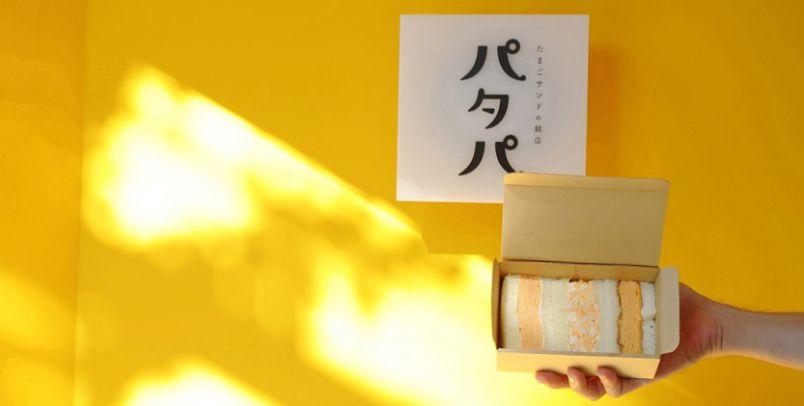 【大阪・中崎町】「たまごサンドの銘店 パタパ」は高級食パン店が本気で手掛ける話題店!