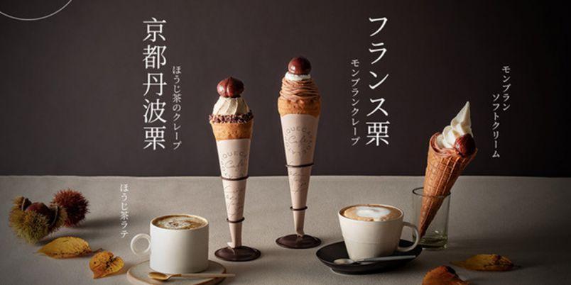 「ジェラート ピケ カフェ」にフランス栗と京都丹波栗を堪能できるクレープが登場!モンブランソフトクリームも♪