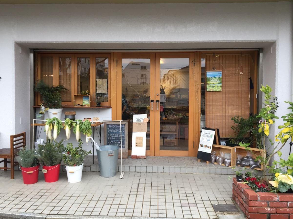 マーケット 神戸 ファーマーズ