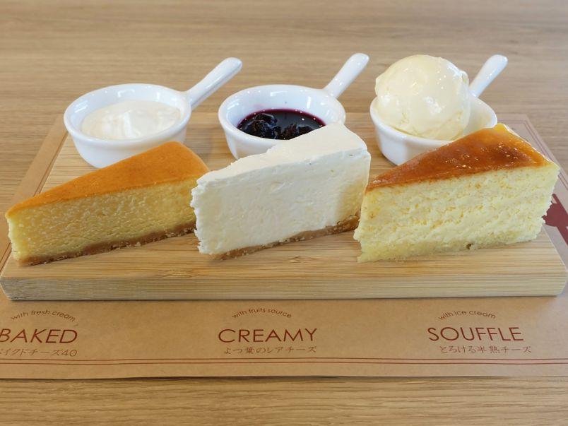 3種の絶品チーズケーキを食べ比べ!贅沢メニューを味わう至福の時間