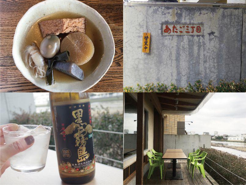 有名日本料理店が手がける「食べ放題おでん」をリバーサイドのテラスで