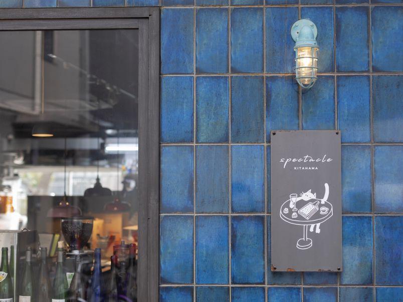 深海のようなブルーのタイルが目印! 東横堀川沿いに佇む静かなカフェ