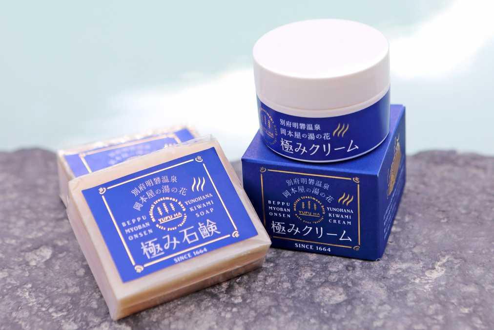 極み石鹸2916円、極みクリーム5400円